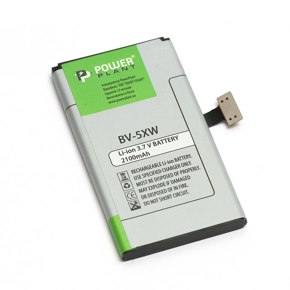 Купить Аккумулятор PowerPlant Nokia Lumia 1020 (BV-5XW) 2100mAh