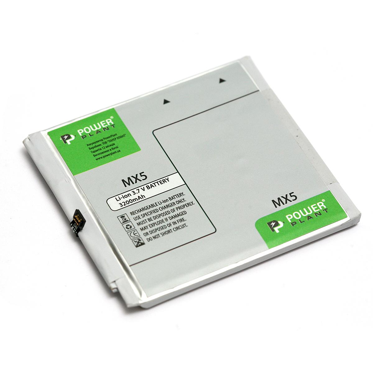 Купить Аккумулятор PowerPlant Meizu MX5 (BT51) 3200mAhВ