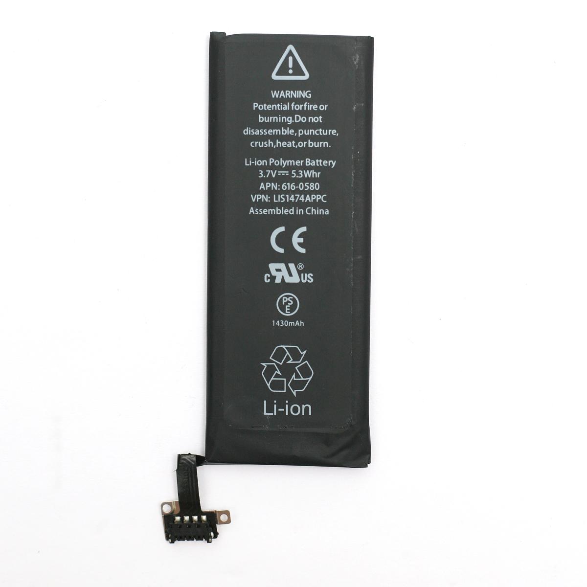 Купить Аккумулятор PowerPlant Apple iPhone 4S (616-0580) new 1430mAh