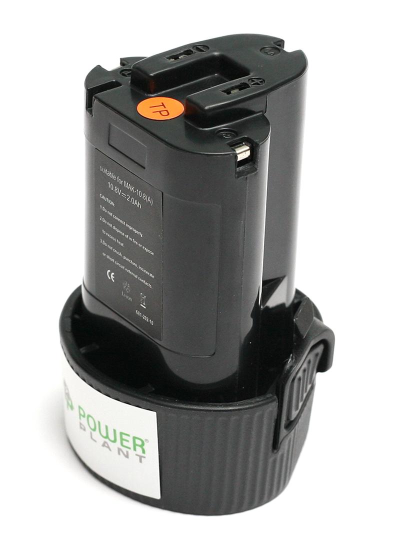Купить Аккумулятор PowerPlant для шуруповертов и электроинструментов MAKITA GD-MAK-10.8 10.8V 2Ah Li-Ion
