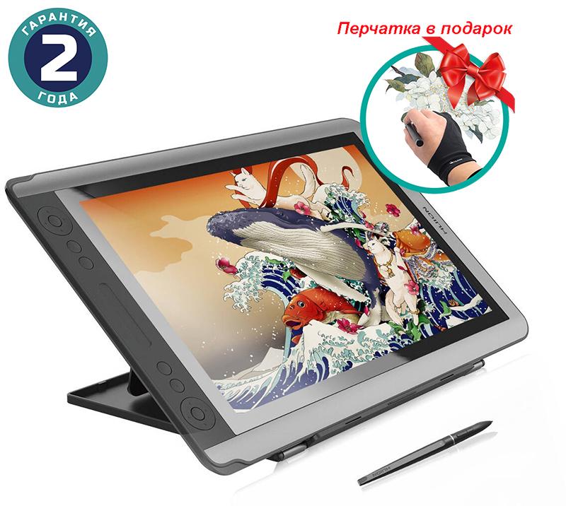 Купить Графический монитор Huion Kamvas GT-156HD V2 + перчатка