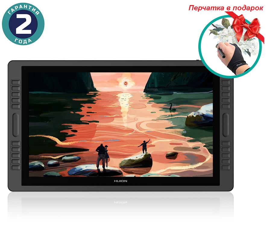Купить Графический монитор Huion Kamvas GT-221Pro V2 (Kamvas Pro 22) + перчатка