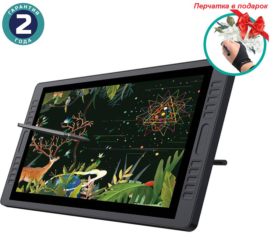 Купить Графический монитор Huion Kamvas GT-221Pro + перчатка