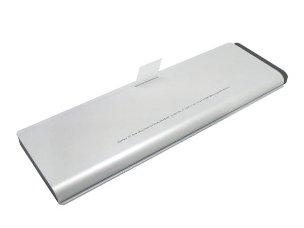 В наличии - Аккумулятор PowerPlant для ноутбуков APPLE MacBook Pro 15