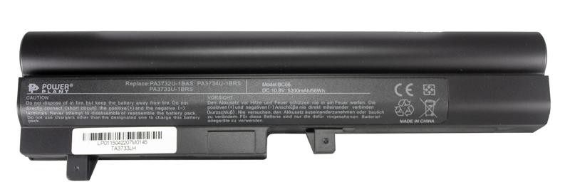 Купить Аккумулятор PowerPlant для ноутбуков TOSHIBA Dynabook UX/23JBL (PA3732U-1BRS ) 10.8V 5200mAh