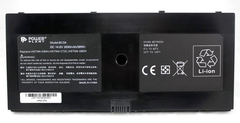 Купить Аккумулятор PowerPlant для ноутбуков HP ProBook 5310M (HSTNN-DB0H) 14.8V 2600mAh