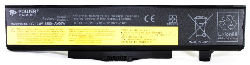 Купить Аккумулятор PowerPlant для ноутбуков IBM/LENOVO ThinkPad E430 (45N1048) 10.8V 5200mAh