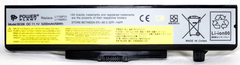 Купить Аккумулятор PowerPlant для ноутбуков IBM/LENOVO IdeaPad G580 (L11L6F01) 11.1V 5200mAh