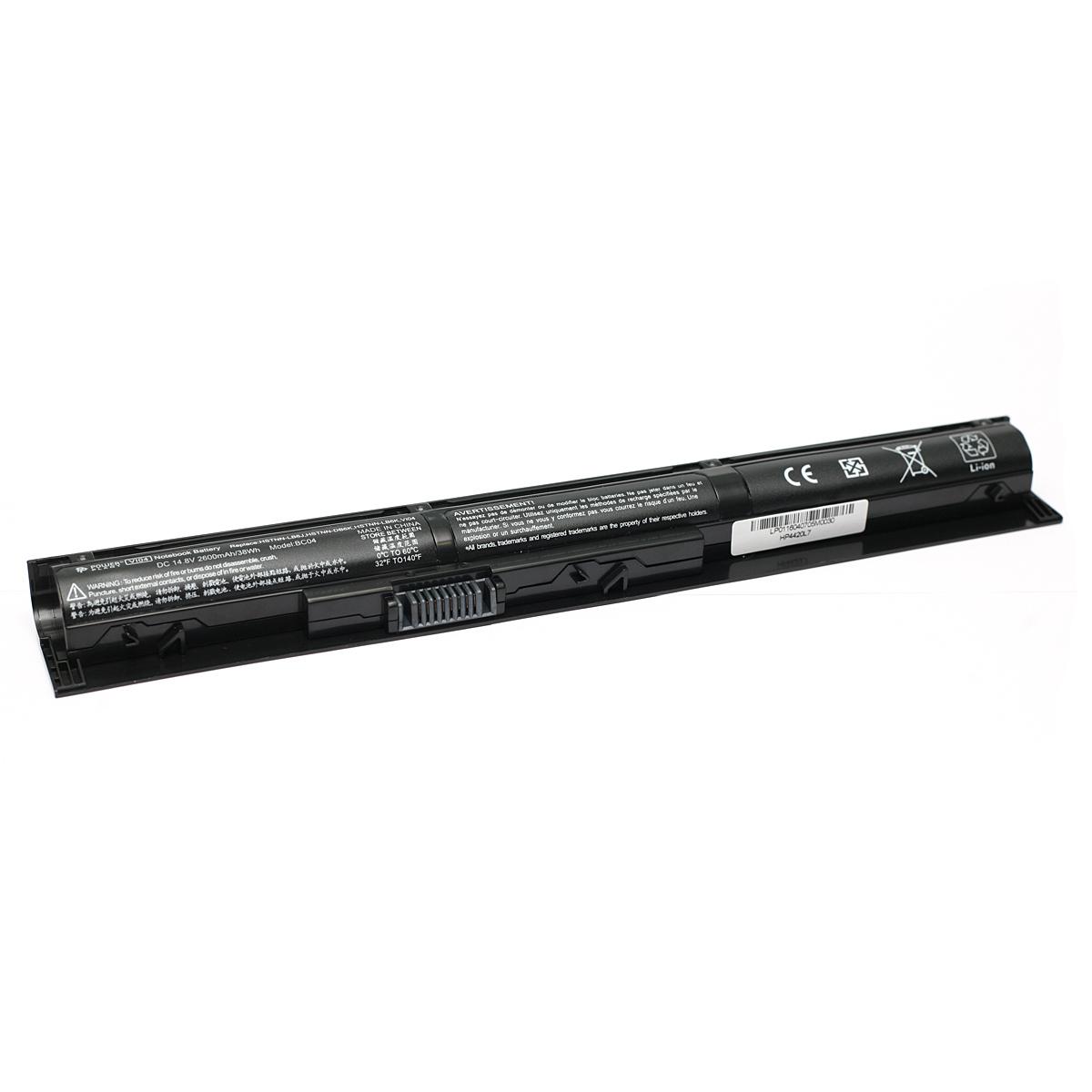 Купить Аккумулятор PowerPlant для ноутбуков HP ProBook 440 G2 (HSTNN-LB6J, HP4420L7) 14.8V 2600mAh