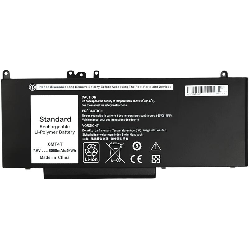 Купить Аккумулятор PowerPlant для ноутбуков DELL Inspiron 14 5000 Series (6MT4T) 7.6V 6000mAh