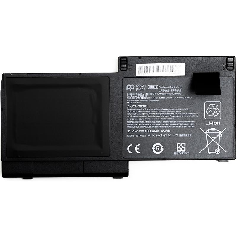 Купить Аккумулятор для ноутбуков HP Elitebook 720 (SB03XL) 11.1V 46Wh (original)