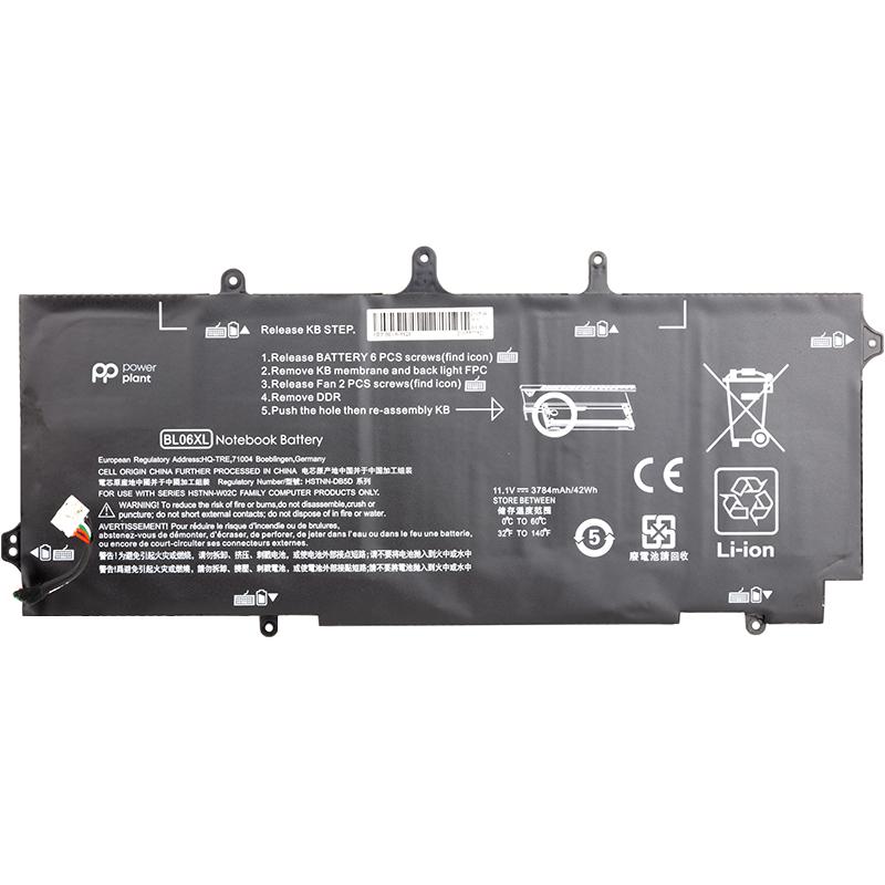 Купить Аккумулятор для ноутбуков HP Elitebook Folio 1040 G1 (BL06XL) 11.1V 42Wh (original)