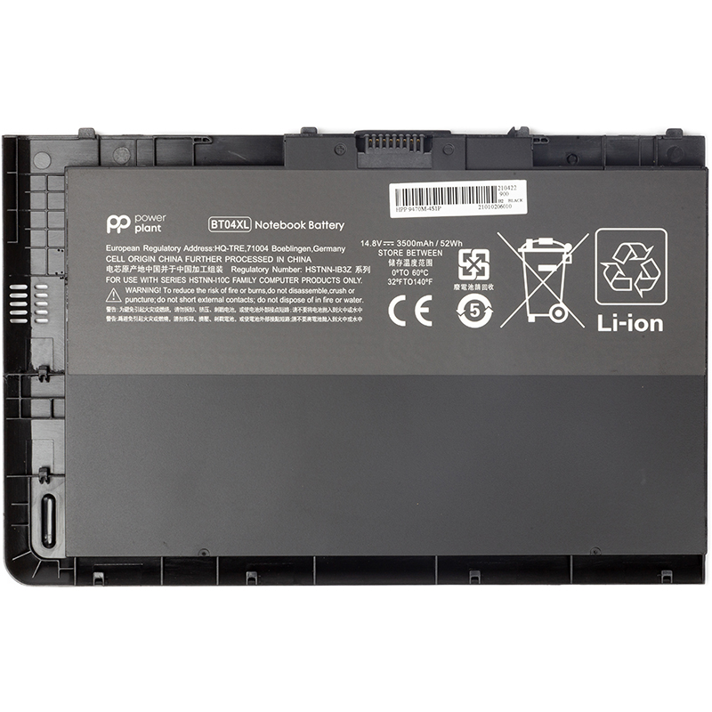 Купить Аккумулятор для ноутбуков HP EliteBook Folio 9470m (BT04XL, HP9470PB) 14.8V 52Wh (original)