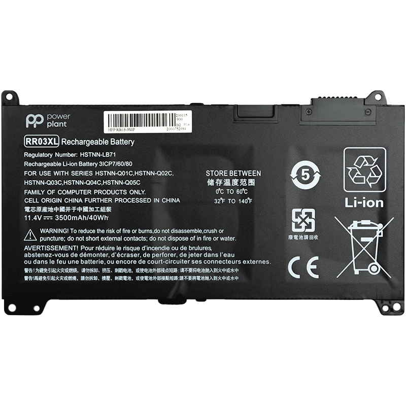 Купить Аккумулятор PowerPlant для ноутбуков HP 450 G4 (RR03XL, HSTNN-LB71) 11.4V 3500mAh