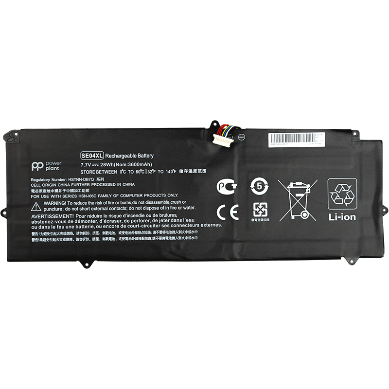 Купить Аккумулятор PowerPlant для ноутбуков HP Pro X2 612 G2 Series (SE04XL) 7.7V 3600mAh