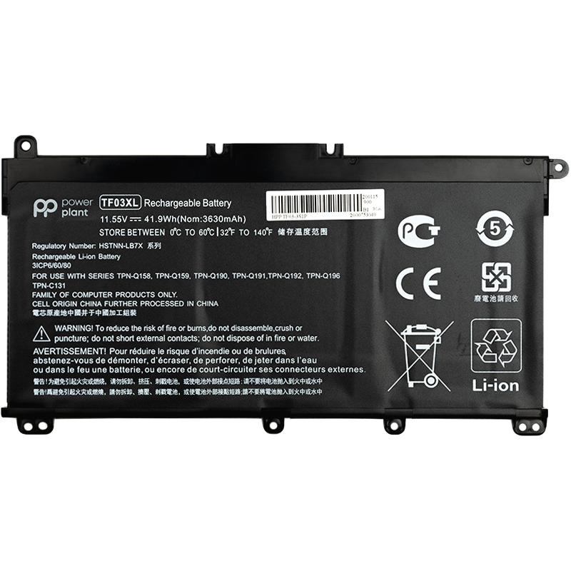 Купить Аккумулятор PowerPlant для ноутбуков HP Pavilion 15-CD (TF03XL) 11.55V 41.9Wh