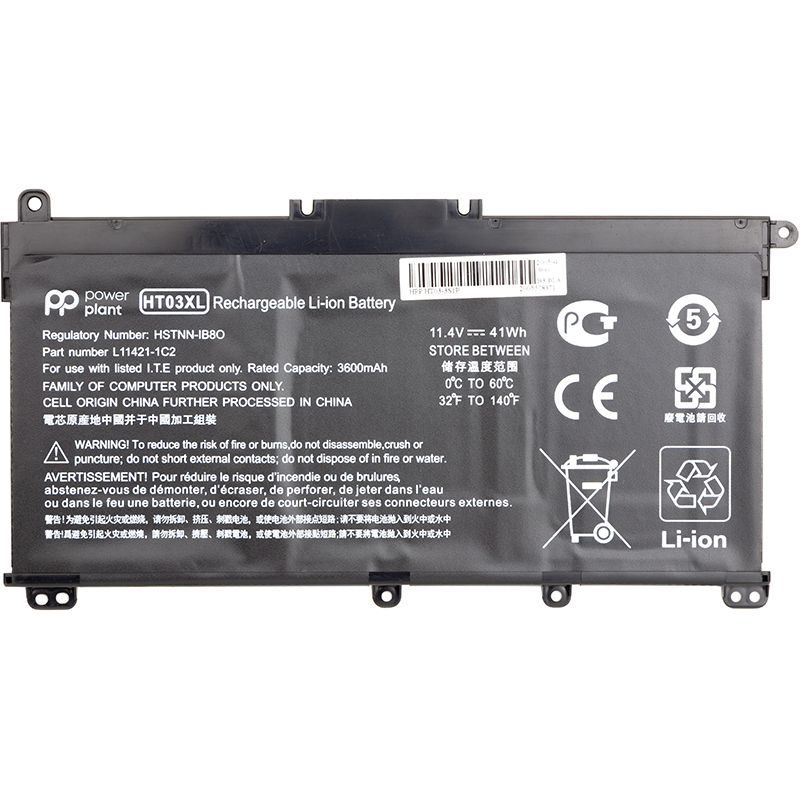 Купить Аккумулятор PowerPlant для ноутбуков HP 250 G7 (HT03XL, HSTNN-LB8M) 11.4V 41Wh