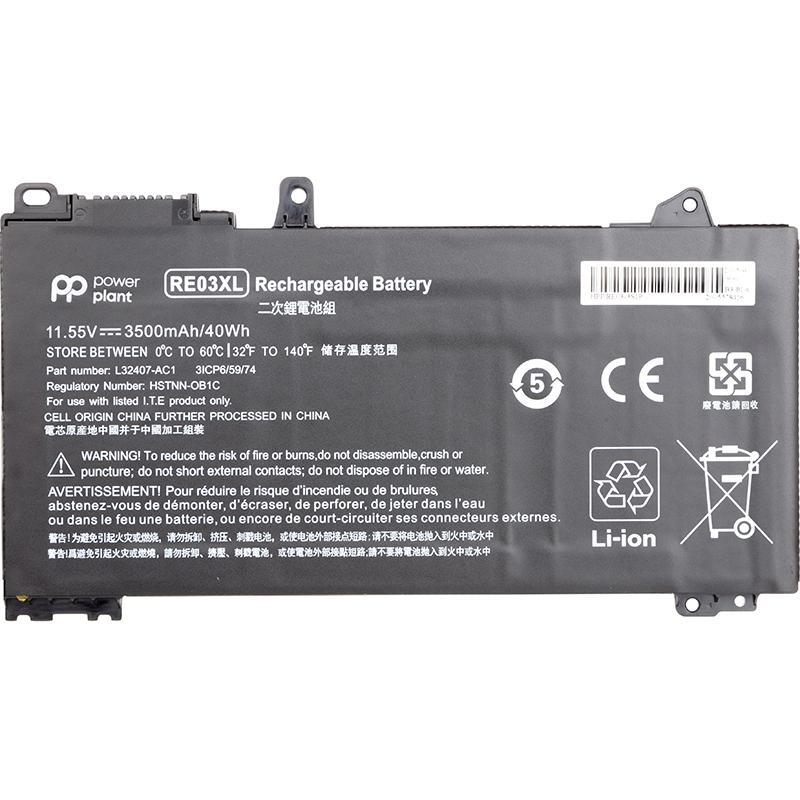Купить Аккумулятор PowerPlant для ноутбуков HP ProBook 440 G6 (RE03XL, HSTNN-0B1C) 11.55V 3500mAh