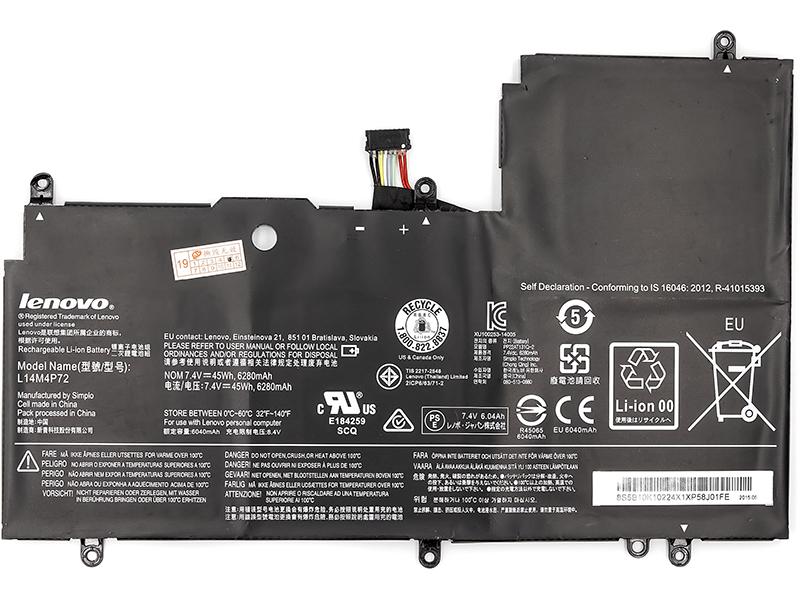 Купить Аккумулятор для ноутбуков LENOVO Yoga 3 14 Series (L14M4P72) 7.4V 45Wh (original)