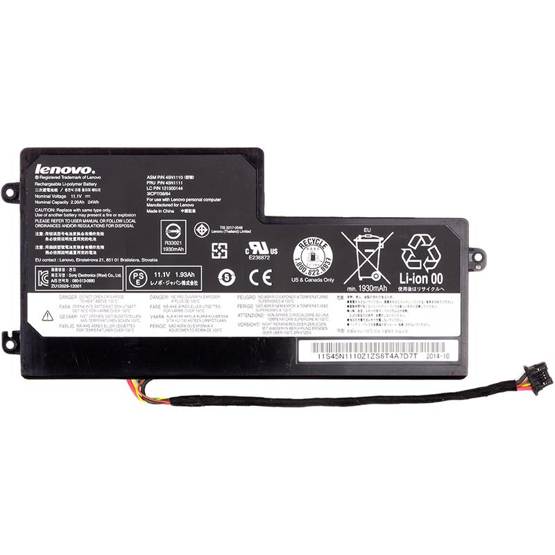 Купить Аккумулятор для ноутбуков IBM/LENOVO ThinkPad S440 (45N1110) 11.1V 2090mAh (original)