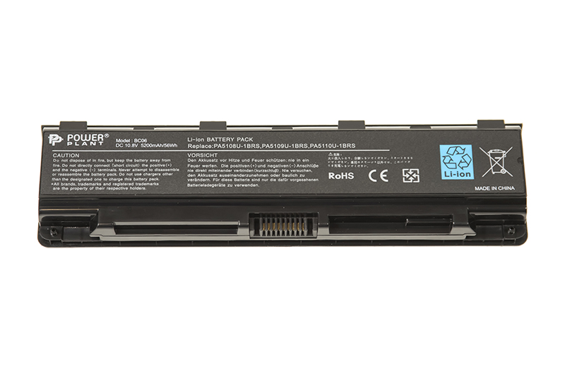 Купить Аккумулятор PowerPlant для ноутбуков TOSHIBA Satellite Pro C70 (TA5109LH, PA5109U) 10.8V 5200mAh