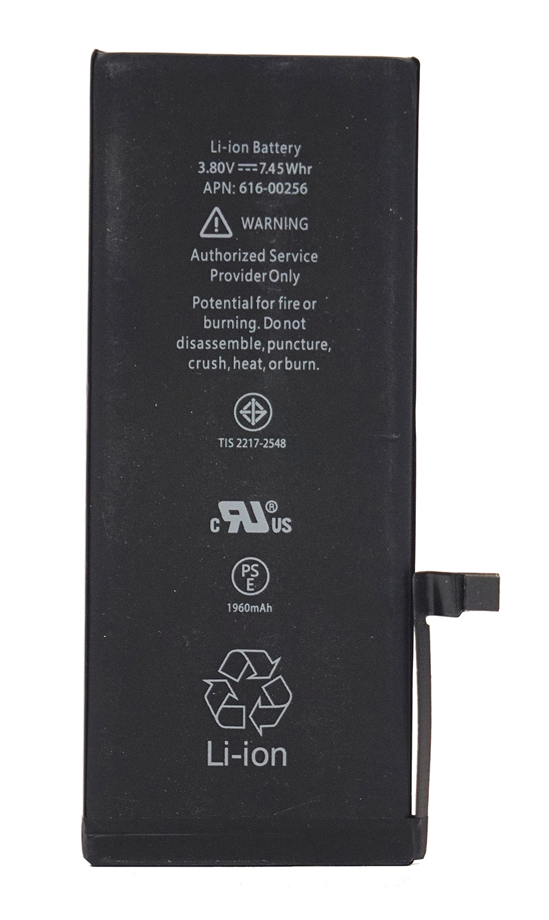 Купить Аккумулятор PowerPlant Apple iPhone 7 (616-00258) 1960mAh
