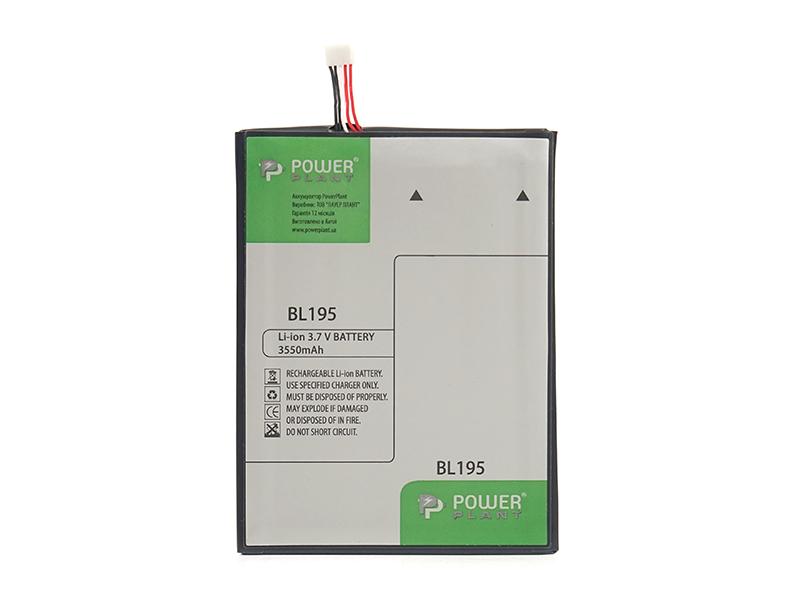 Купить Аккумулятор PowerPlant Lenovo A2 (BL195) 3550mAh