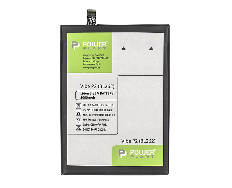 Купить Аккумулятор PowerPlant Lenovo Vibe P2 (BL262) 5000mAh