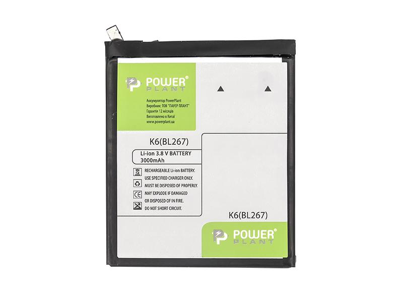 Купить Аккумулятор PowerPlant Lenovo K6 (BL267) 3000mAh