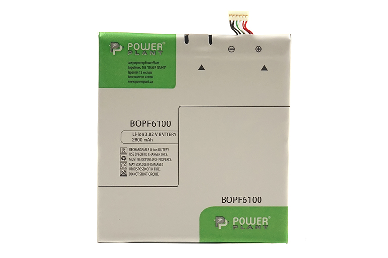 Купить Аккумулятор PowerPlant HTC Desire 820 (B0PF6100) 2600mAh
