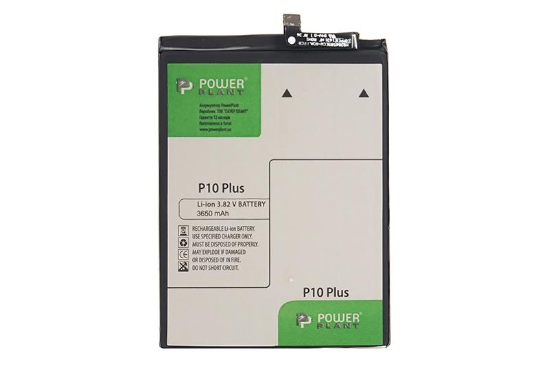 Купить Аккумулятор PowerPlant Huawei P10 Plus (HB386589CW) 3650mAh