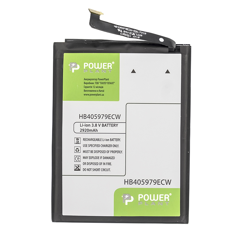 Купить Аккумулятор PowerPlant Huawei Nova (Dual Sim) (HB405979ECW) 2920mAh