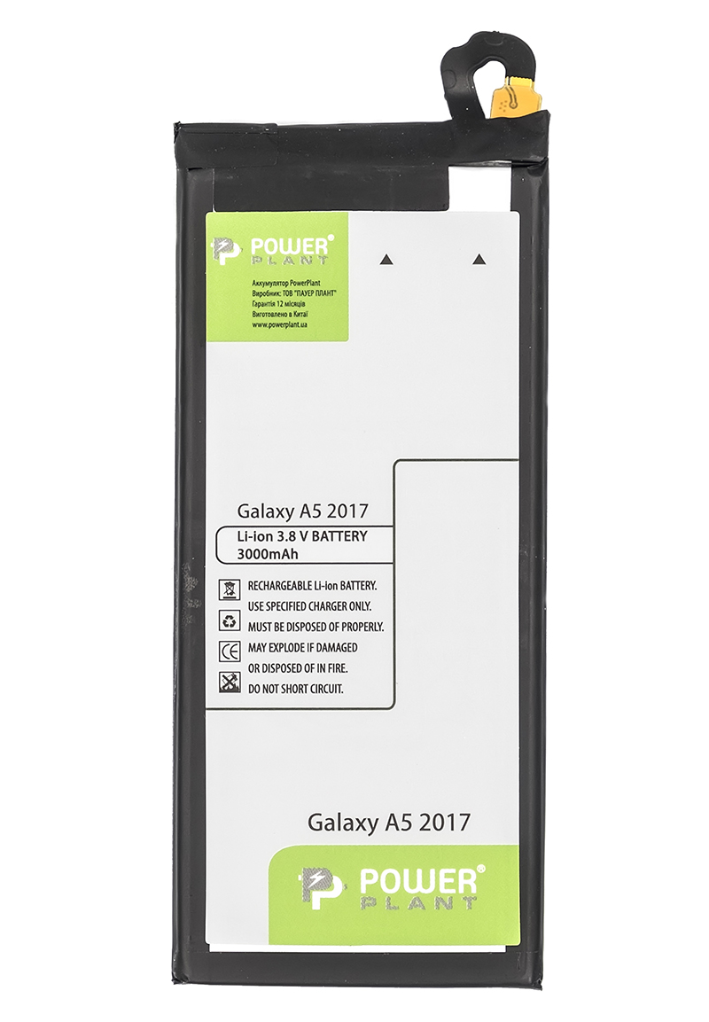 Купить Аккумулятор PowerPlant Samsung Galaxy A5 2017 (EB-BA520ABE) 3000mAh