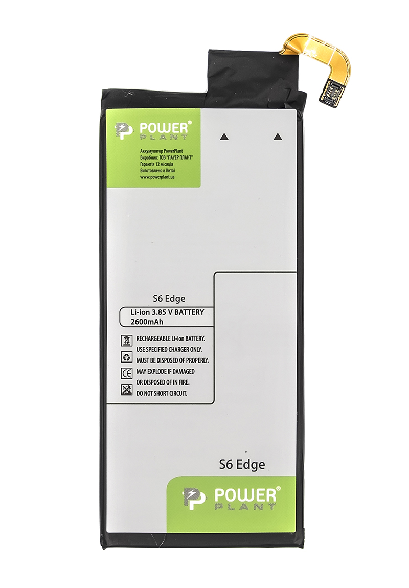 Купить Аккумулятор PowerPlant Samsung Galaxy S6 Edge (EB-BG925ABE) 2600mAh