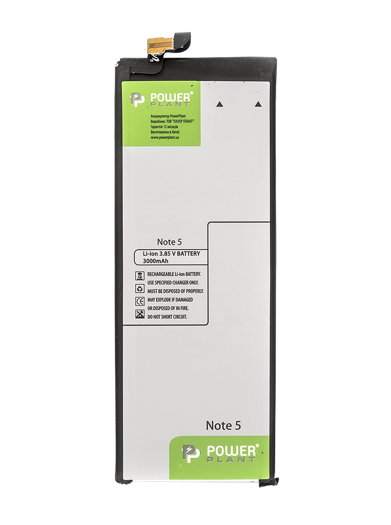 Купить Аккумулятор PowerPlant Samsung Note 5 (EB-BN920ABE) 3000mAh