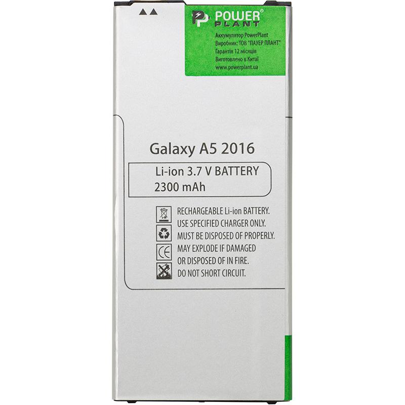 Купить Аккумулятор PowerPlant Samsung Galaxy A5 2016 (SM-A510) 2300mAh