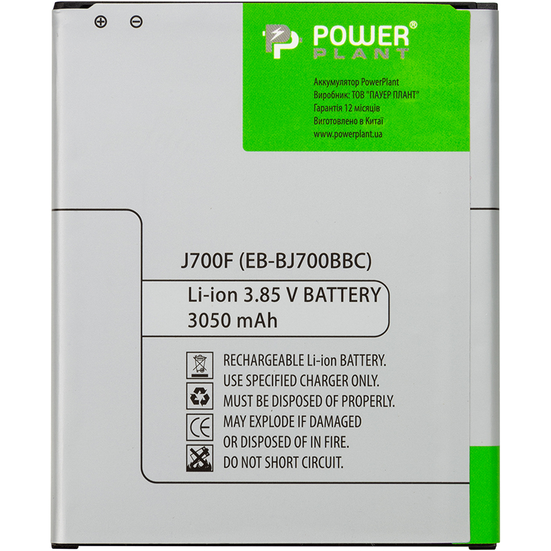 Купить Аккумулятор PowerPlant Samsung Galaxy J7 / J4 (2018) 3050mAh
