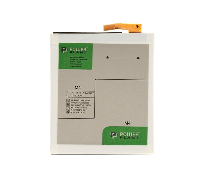 Купить Аккумулятор PowerPlant Sony M4 Aqua (LIS1576ERPC) 2400mAh