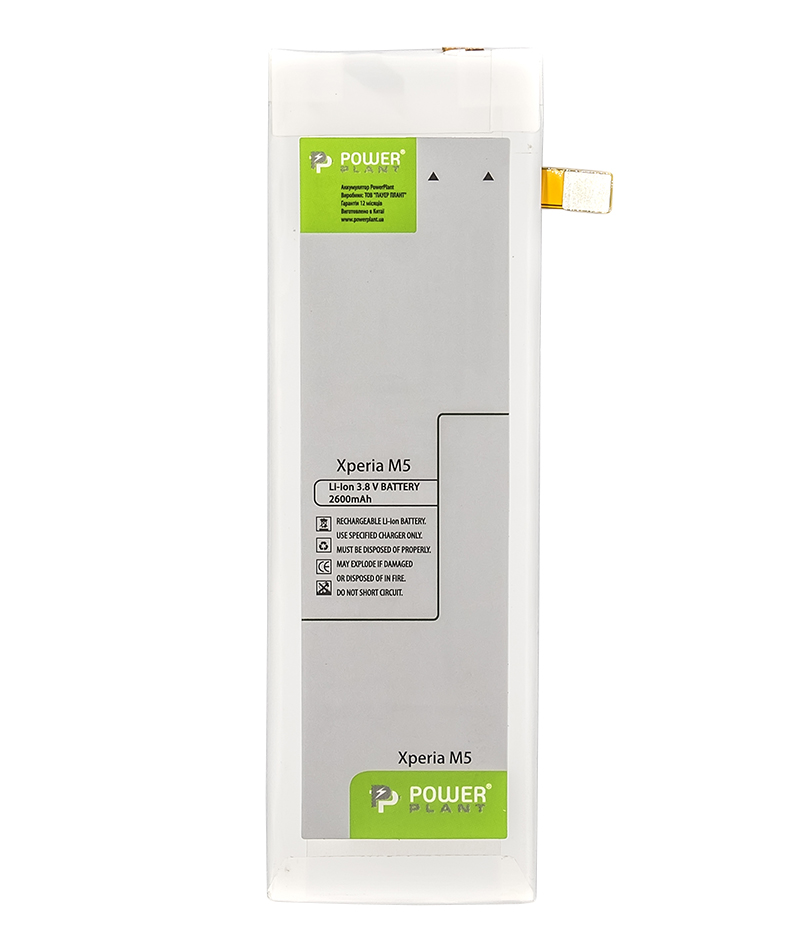 Купить Аккумулятор PowerPlant Sony Xperia M5 (AGPB016-A001) 2600mAh