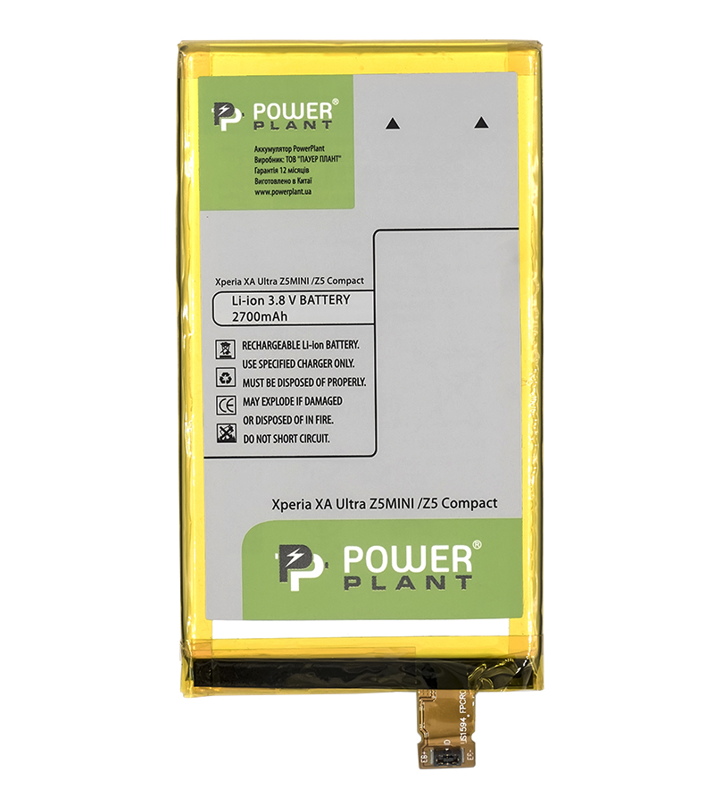 Купить Аккумулятор PowerPlant Sony Xperia XA Ultra/ Z5 Compact 2700mAh