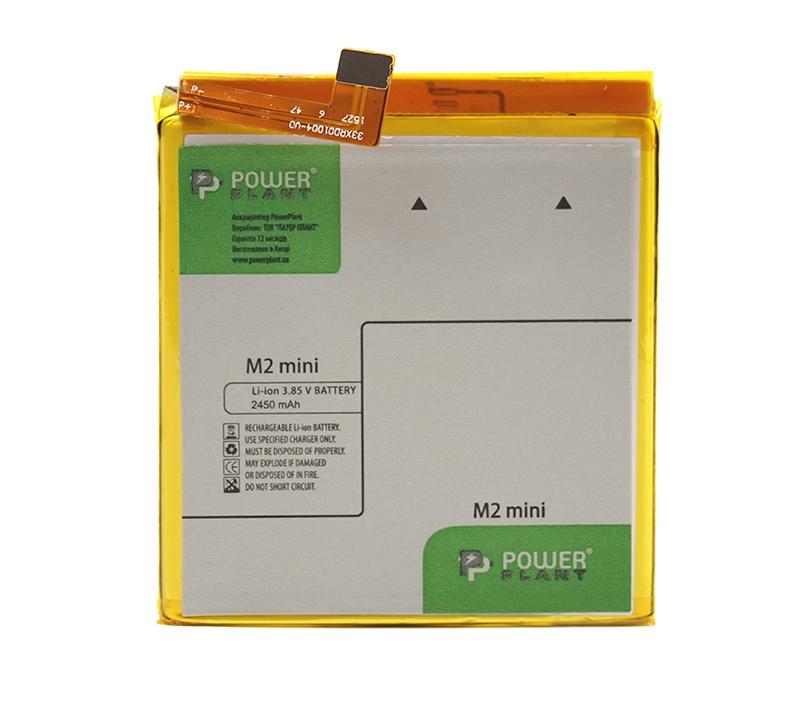 Купить Аккумулятор PowerPlant Meizu M2 Mini (BT43C) 2450mAh