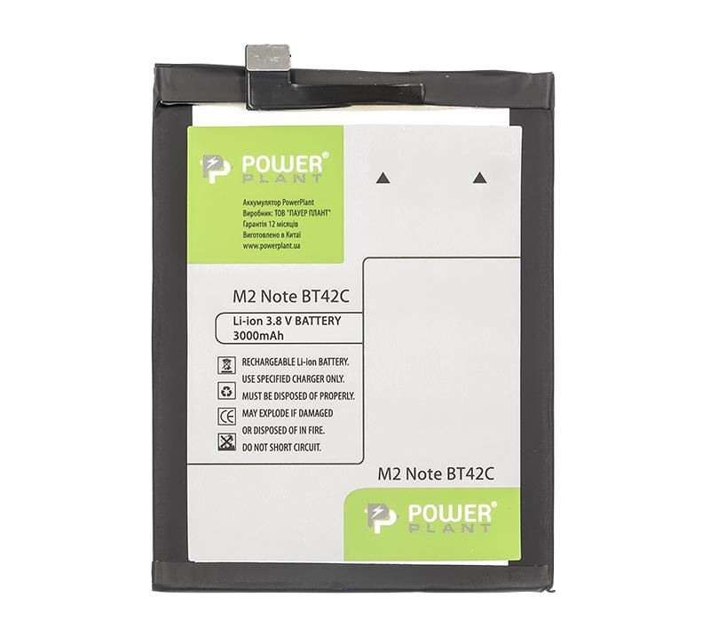 Купить Аккумулятор PowerPlant Meizu M2 Note (BT42C) 3000mAh