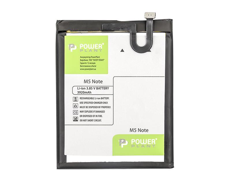 Купить Аккумулятор PowerPlant Meizu M5 Note (BA621) 3920mAh