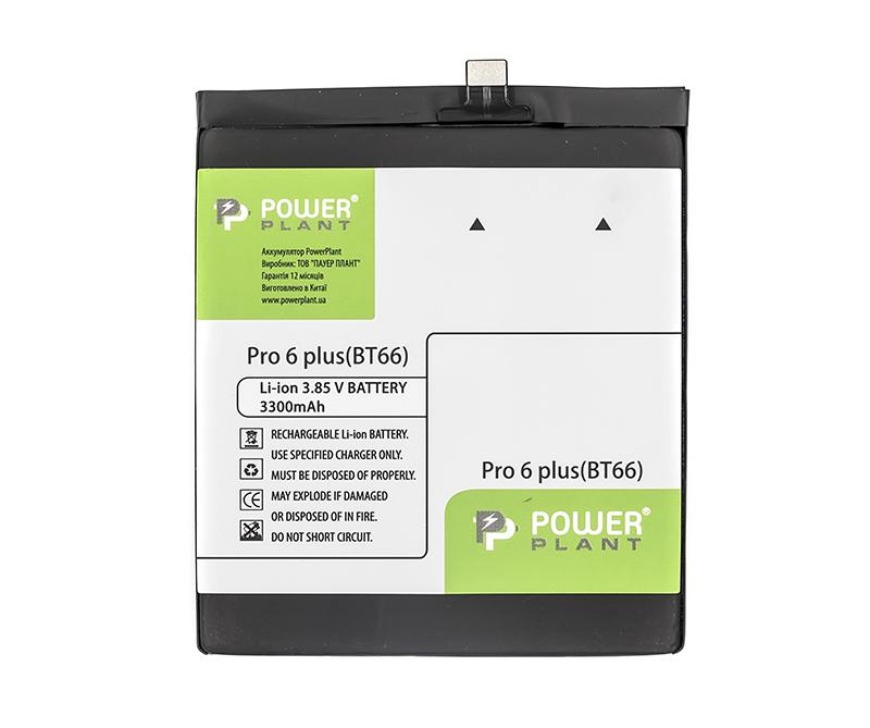Купить Аккумулятор PowerPlant Meizu Pro 6 Plus (BT66) 3300mAh