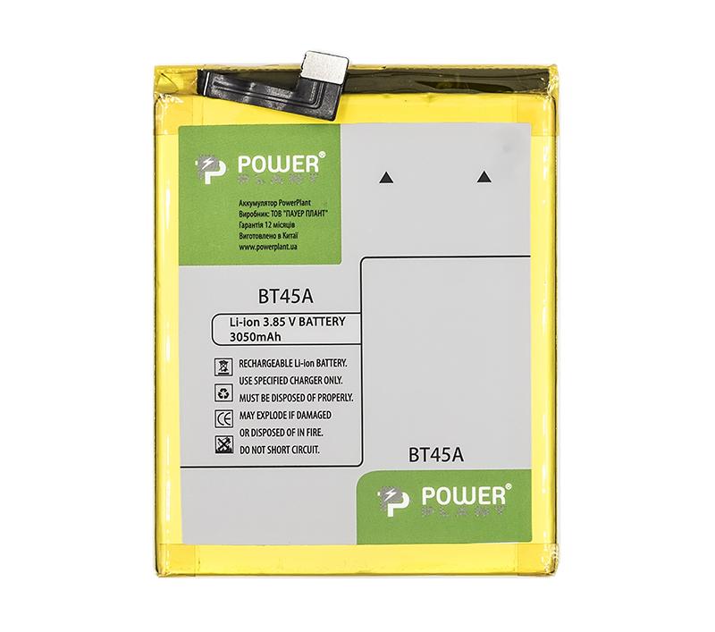 Купить Аккумулятор PowerPlant Meizu Pro5 (BT45A) 3050mAh