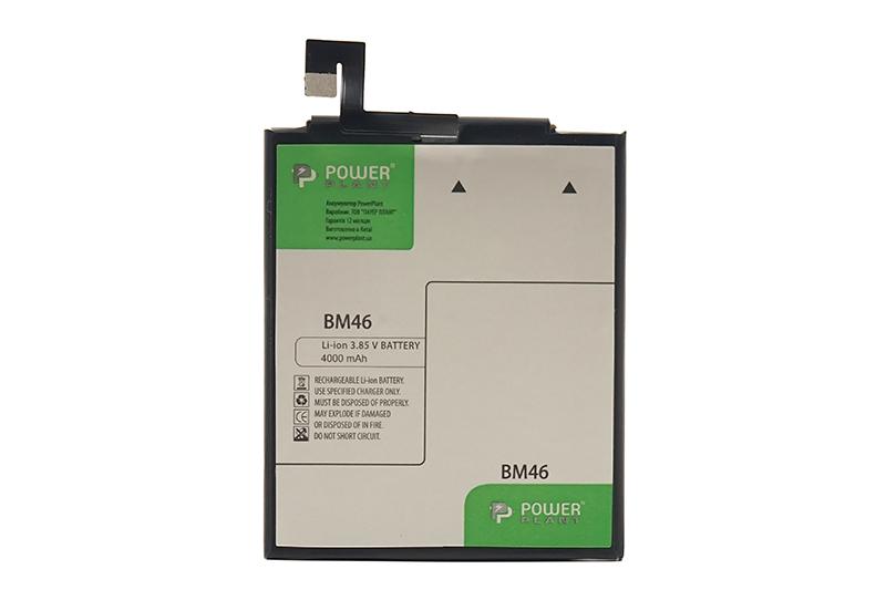 Купить Аккумулятор PowerPlant Xiaomi Redmi Note 3 (BM46) 4000mAh