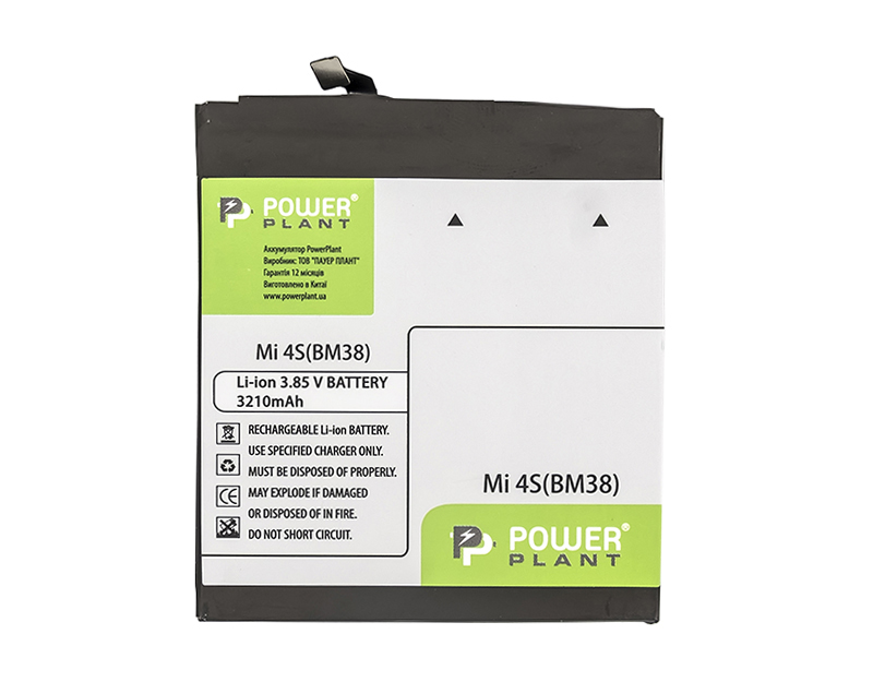Купить Аккумулятор PowerPlant Xiaomi Mi 4S (BM38) 3210mAh