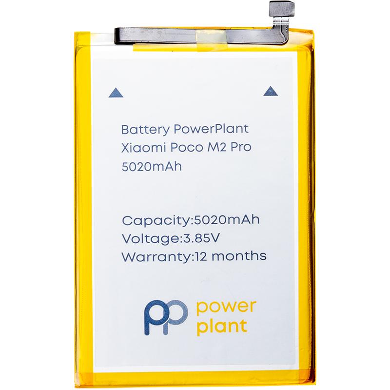 Купить Аккумулятор PowerPlant Xiaomi Poco M2 Pro